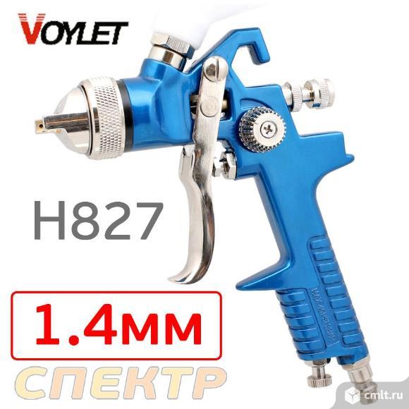 Краскопульт универсальный VOYLET H-827 HVLP 1,4мм. Фото 1.