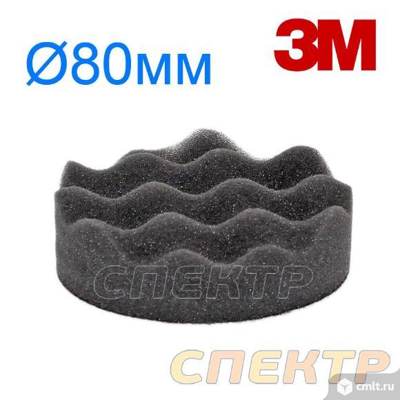 Круг для полировки 3M 05727 черный рифленный ф80. Фото 1.