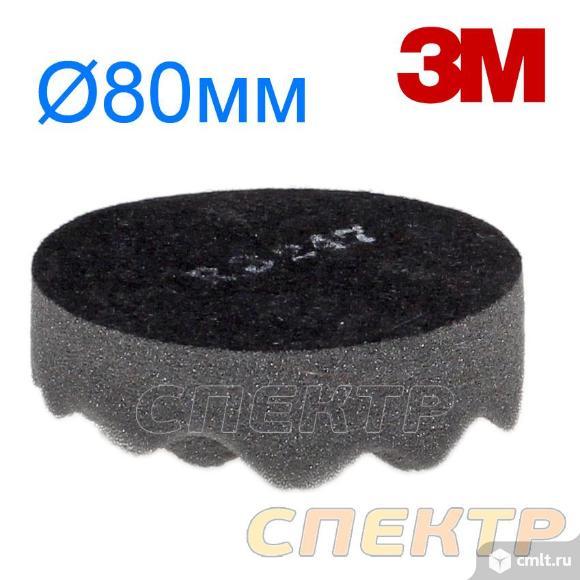 Круг для полировки 3M 05727 черный рифленный ф80. Фото 2.