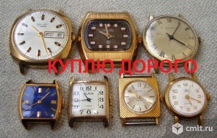 Антикварные часы, часы СССР, куплю.. Фото 1.