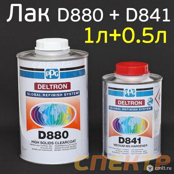 Лак PPG Deltron D880 2+1 (1,5л) КОМПЛЕКТ глянцевый. Фото 1.