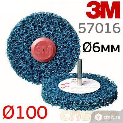 Круг зачистной со шпинделем 3M GP синий D100х13мм. Фото 1.