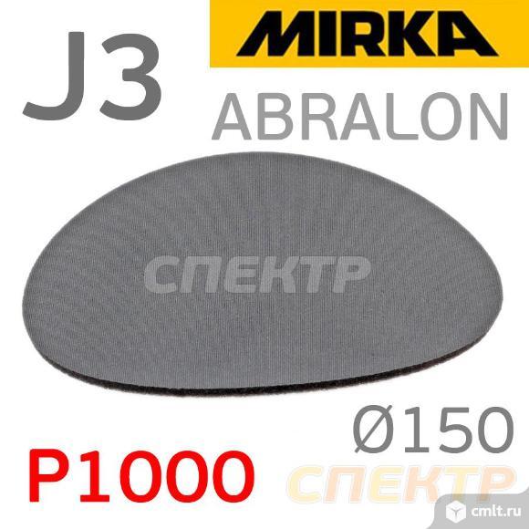Круг на поролоне ф150 Mirka Abralon J3 (Р1000). Фото 1.