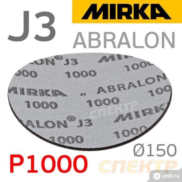 Круг на поролоне ф150 Mirka Abralon J3 (Р1000). Фото 3.