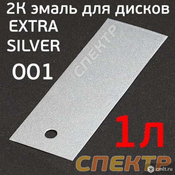 Краска для дисков 2К Reoflex (1л) Extra Silver 001. Фото 2.