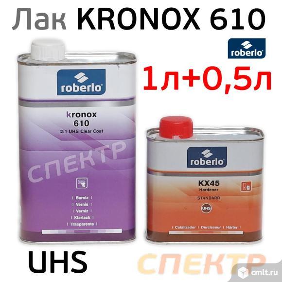 Лак Roberlo Kronox 610 с отвердителем (1,5л). Фото 1.