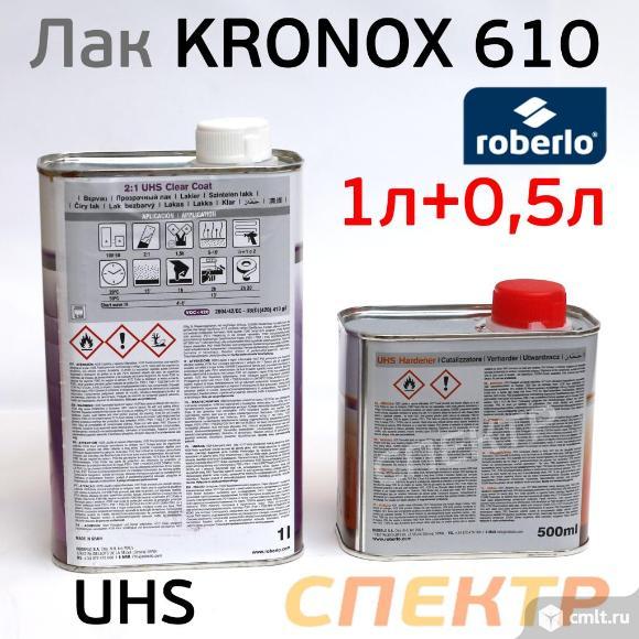 Лак Roberlo Kronox 610 с отвердителем (1,5л). Фото 2.