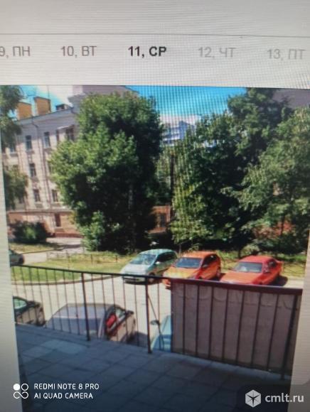 3-комнатная квартира 93,2 кв.м. Фото 2.