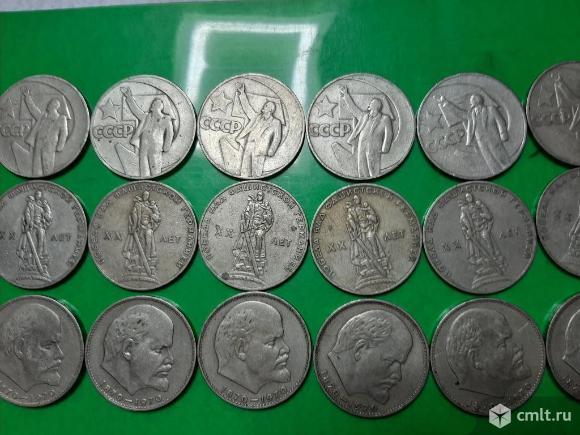 Монеты: Юбилейные рубли СССР. Фото 1.