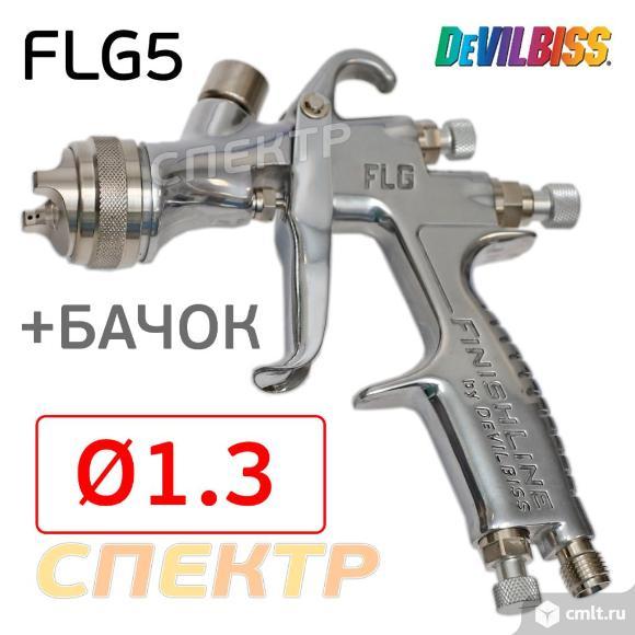 Краскопульт DeVilbiss FLG-5 (1,3мм) для базы. Фото 1.