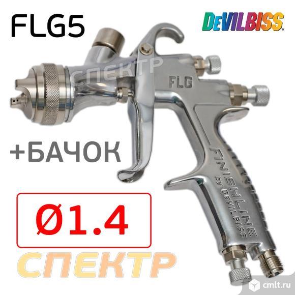 Краскопульт DeVilbiss FLG-5 (1,4мм) для лака. Фото 1.