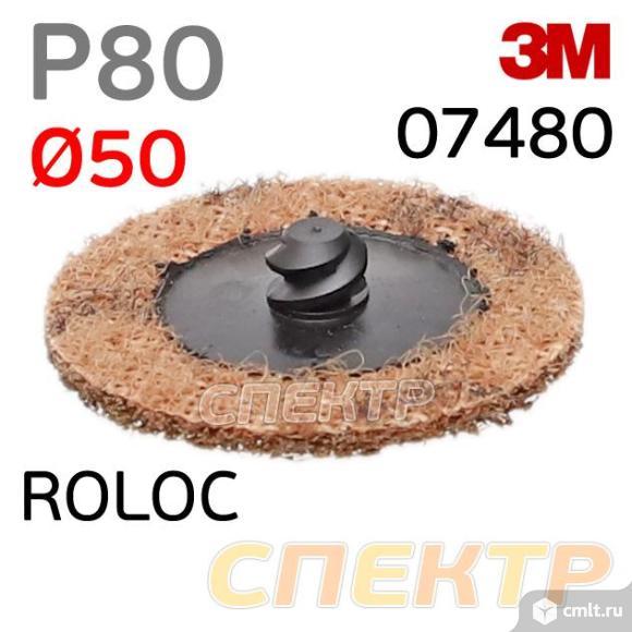 Круг зачистной под Roloc ф50 травяной коричневый. Фото 1.
