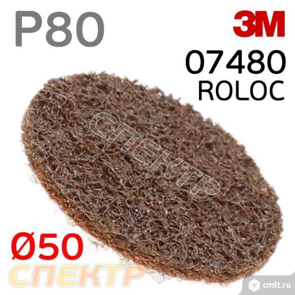 Круг зачистной под Roloc ф50 травяной коричневый. Фото 2.