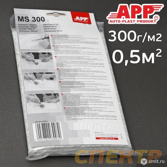 Стекломат APP (300г/м2, 0,5м2) MS300 NEW. Фото 2.
