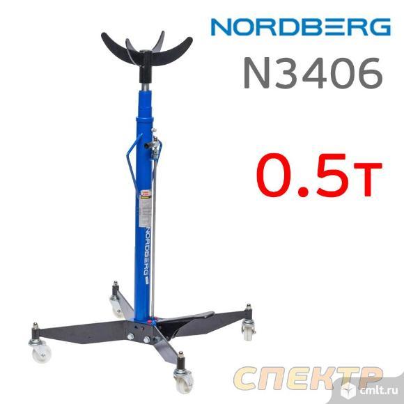 Стойка трансмиссионная (0,5т) Nordberg N3406. Фото 1.