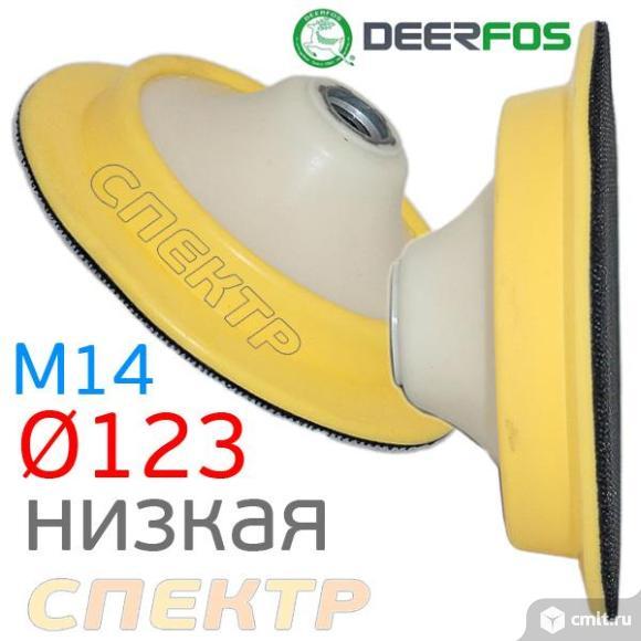 Тарелка для полировальников ф123 низкая мягкая М14. Фото 1.