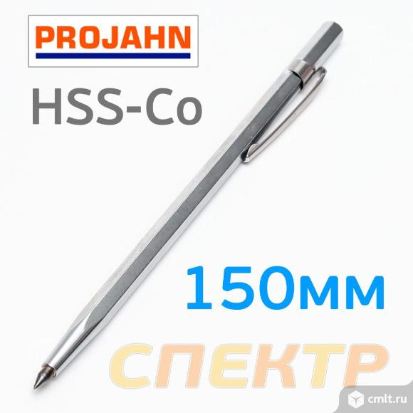 Твердосплавный разметочный карандаш PROJAHN 70101. Фото 1.