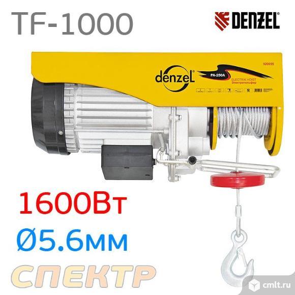 Тельфер электрический DENZEL TF-1000 с полиспастом. Фото 1.