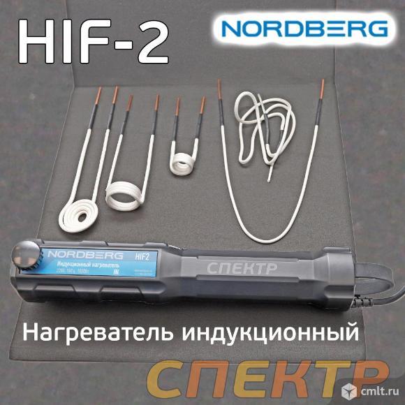 Нагреватель индукционный Nordberg HIF-2. Фото 1.