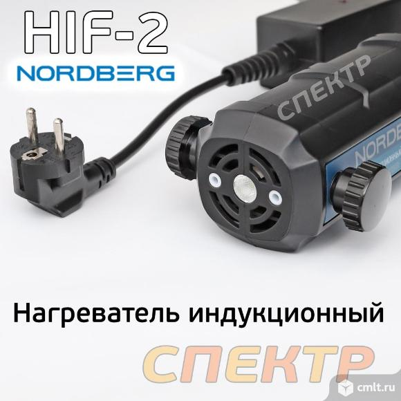 Нагреватель индукционный Nordberg HIF-2. Фото 5.