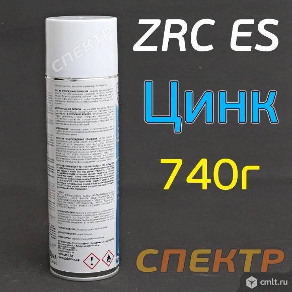 Цинк-спрей ZRC ES антикоррозионный (400мл). Фото 2.