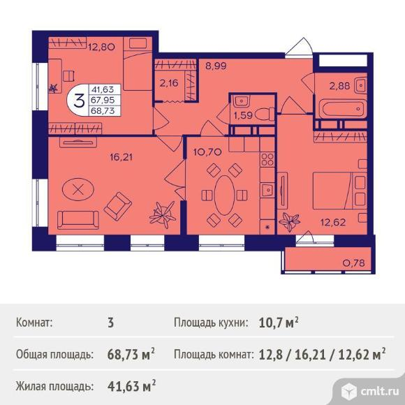 3-комнатная квартира 68,73 кв.м. Фото 1.