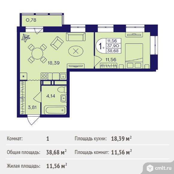 1-комнатная квартира 38,68 кв.м. Фото 1.