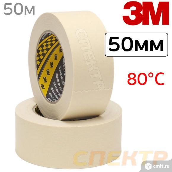 Скотч малярный 3M 50мм x 50м  термостойкий. Фото 1.
