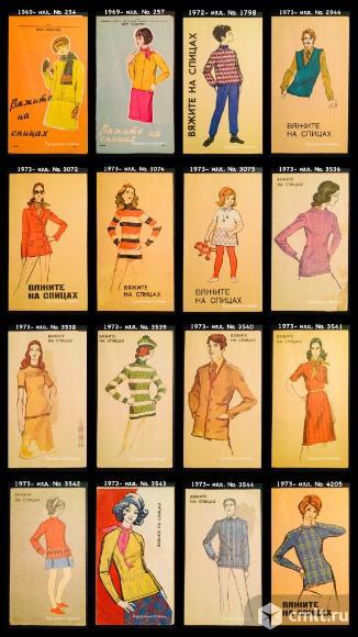 Буклеты «Вяжите на спицах» 1969-1985. Фото 1.