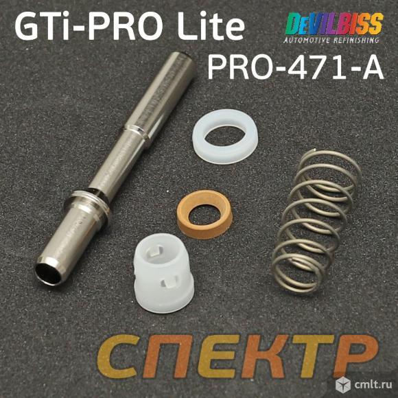Воздушный клапан Devilbiss PRO-471-А для GTi-PRO L. Фото 1.