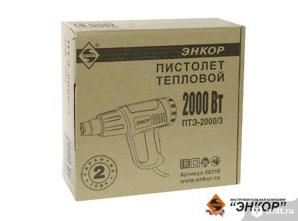 Пистолет тепловой Энкор ПТЭ-2000/3. Фото 4.