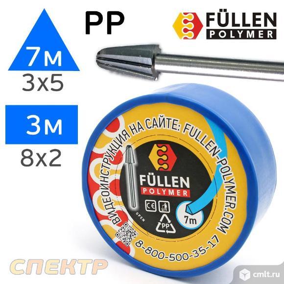 Пластиковый бипрофиль FP PP синий с фрезой. Фото 1.