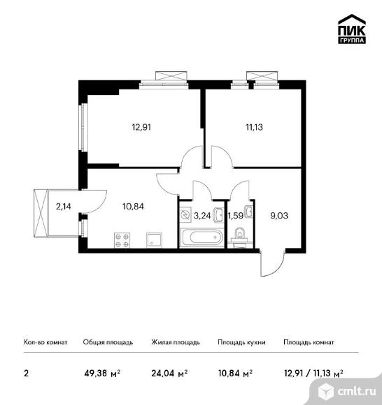 2-комнатная квартира 49,38 кв.м. Фото 1.