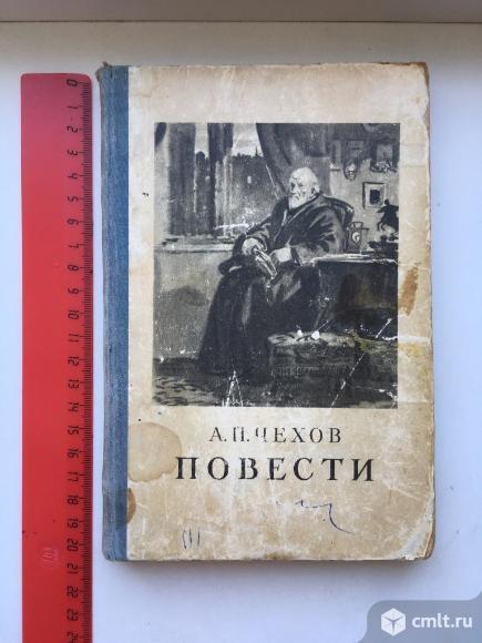 Книги художественные. Фото 1.