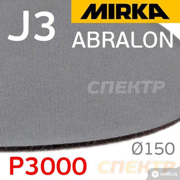 Круг на поролоне ф150 Mirka Abralon J3 (Р3000). Фото 2.