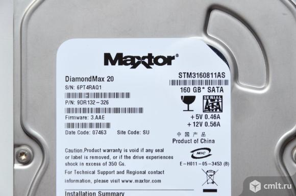 HDD Maxtor DiamondMax 20. Фото 1.