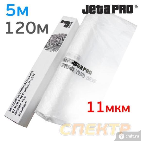 Пленка маскировочная в рулоне JetaPRO (5x120м) 11м. Фото 1.