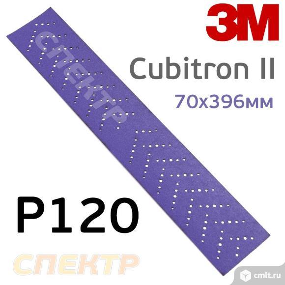 Полоска 3M Cubitron II 70х396мм (Р120) Purple+. Фото 1.
