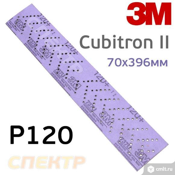Полоска 3M Cubitron II 70х396мм (Р120) Purple+. Фото 2.