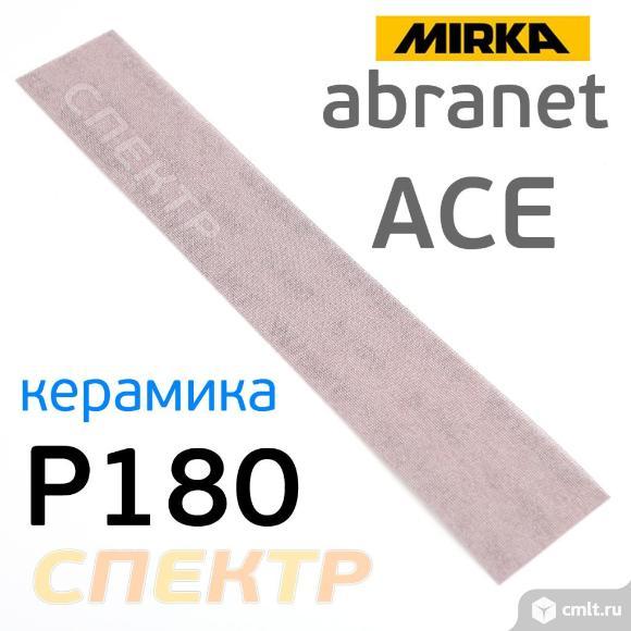 Полоска сетка Mirka Abranet ACE 70x420мм (Р180). Фото 1.