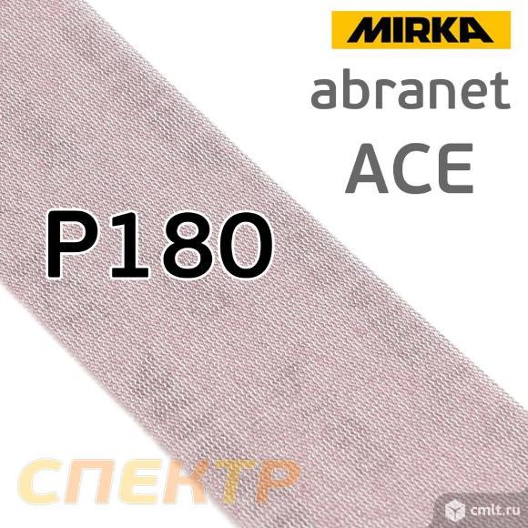 Полоска сетка Mirka Abranet ACE 70x420мм (Р180). Фото 3.