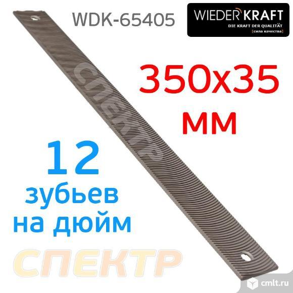 Полотно для рихтовочного рубанка (12зуб/дюйм) WDK. Фото 1.
