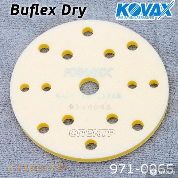 Прокладка-липучка D150 KOVAX Super Buflex Dry. Фото 1.