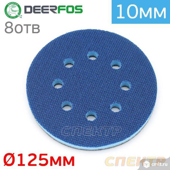 Прокладка-липучка ф125 (10мм) 8отв. Deerfos синий. Фото 2.