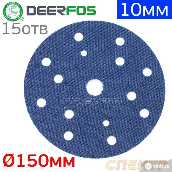 Прокладка-липучка ф150 (10мм) Deerfos синяя. Фото 1.