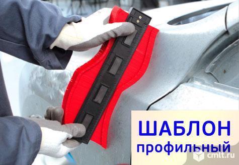 Профильный кузовной шаблон (400мм) пластиковый WDK. Фото 3.
