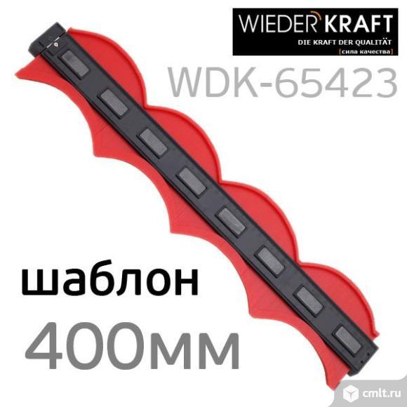 Профильный кузовной шаблон (400мм) пластиковый WDK. Фото 1.