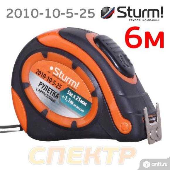 Рулетка 5м х 25мм Sturm! 2010-10-5-25. Фото 1.