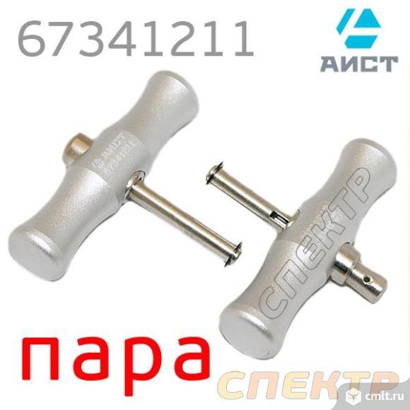 Ручки для струны (пара) AIST металлические. Фото 1.