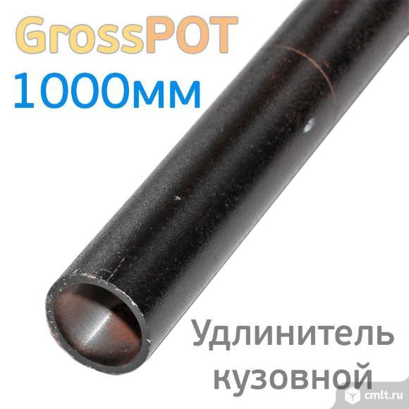 Удлинитель для кузовных работ 1000мм GrossSPOT. Фото 2.